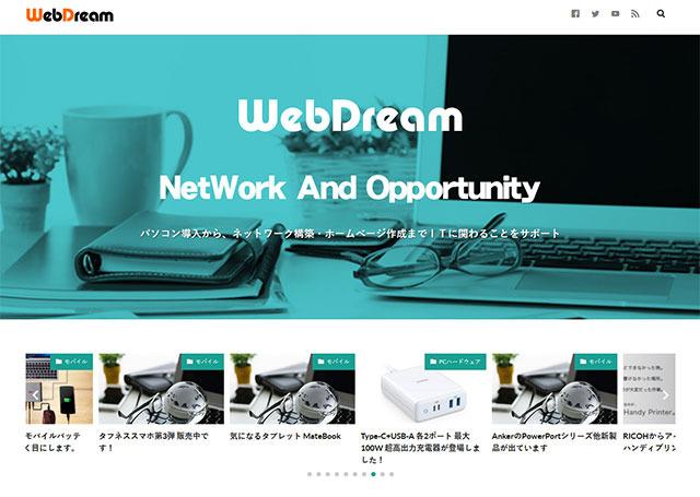 new_blog_img.jpg